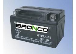 Bateria YTX7A-BS Suzuki LT-Z90 06-11, LT-R450 06-11